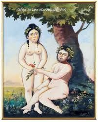 Μποστ: Αδαμ & Εύα στον Παράδεισον Μουσείο Γουναρόπουλου
