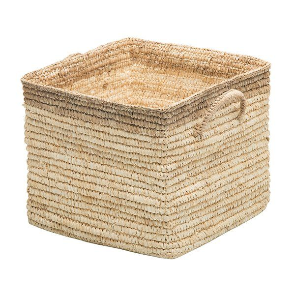 This Square Wicker Storage Basket adds nature's warmth and beauty as well as stylized function to your home. Use singularly or in multiples for storage wherever you may need it.
