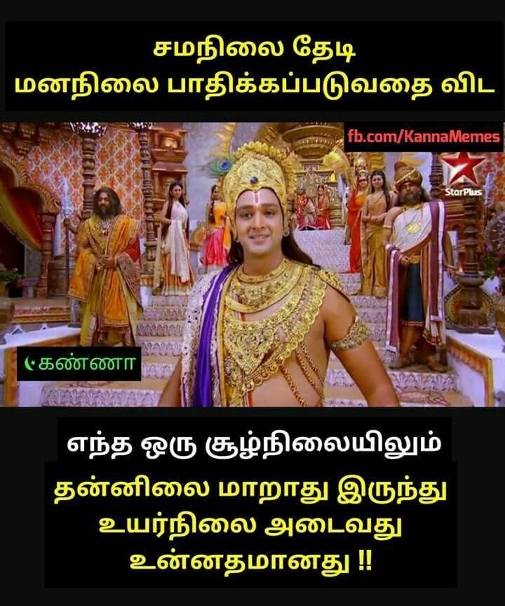 154 Best Krishna Quotes Images On Pinterest