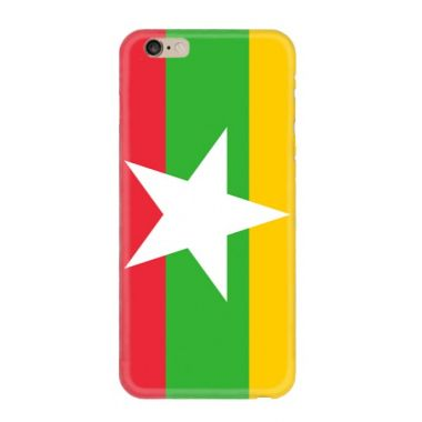 Look! My DIY : Flag of Myanmar iPhone case , free shipping 2016 | diythinker.com