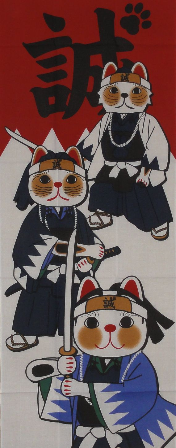 Maneki Neko Samurai Motif Tenugui Japanese by kyotocollection (Craft Supplies & Tools, Fabric, Japanese fabric, tenugui, maneki neko, samurai, kanji, textiles, quilting, sewing, asian, panel, Japanese art)