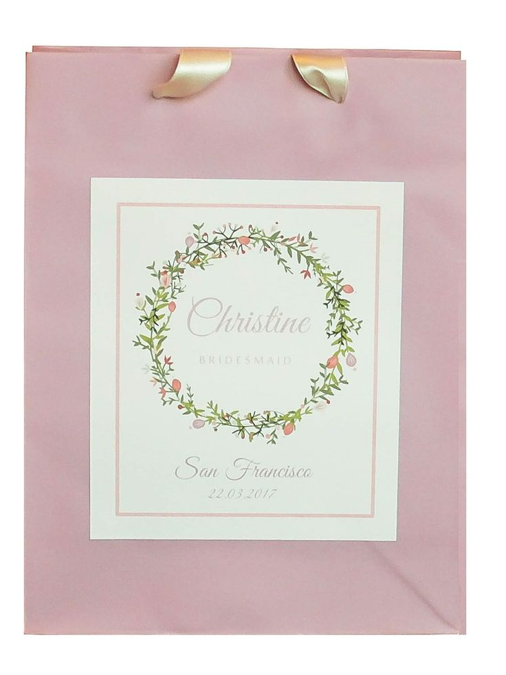 Lilac Paper Gift Bags personalized bridesmaid gift bags