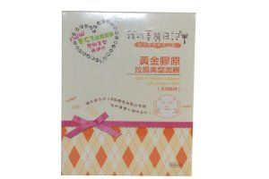 My Beauty Diary Facial Mask - Gold+Marine Collagen Lift Stretch Mask (8 pcs) New Edition by PPC-Life. $14.45. Suitable for all skin type, especially great for skin that appears fine line and lack of elasticity.. Special designed sheet can quickly and completely distribute nutrients to your skin. The 360 degree stretch-lift design also can tighten your cheeks and make it look slimmer.. My Beauty Diary Facial Mask- Gold+Marine Collagen Life Stretch Mask is the Double rej...