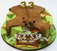 Картинки по запросу торт охотнику