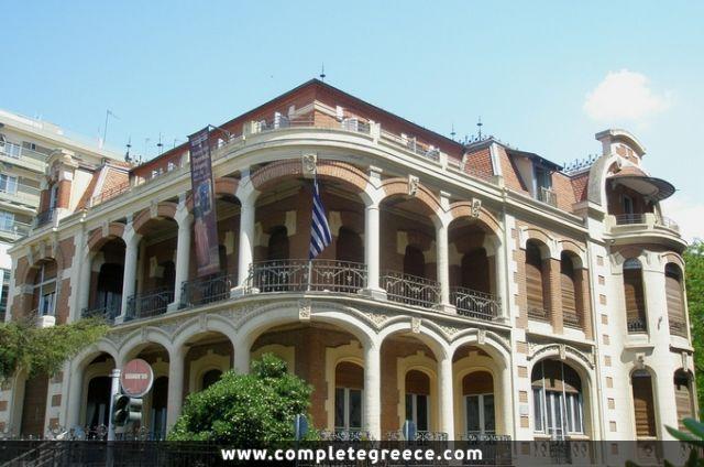 Villa Modiano - Thessaloniki - Thessaloniki - #Greece