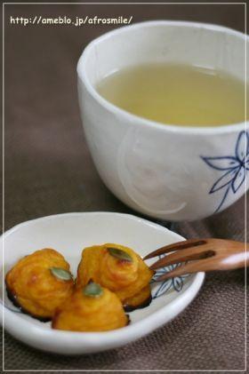 「エコレシピ プチスイートパンプキン」SAG | お菓子・パンのレシピや作り方【corecle*コレクル】