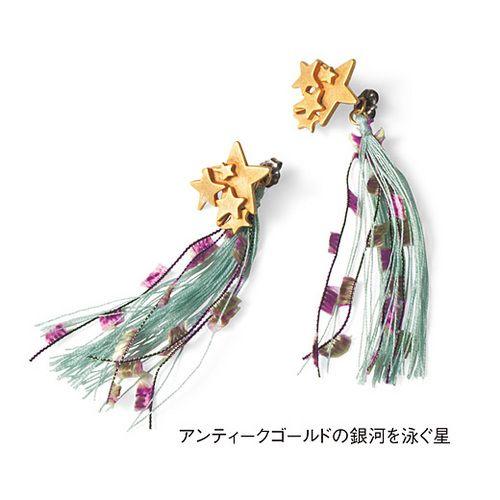 tanabata new leaf