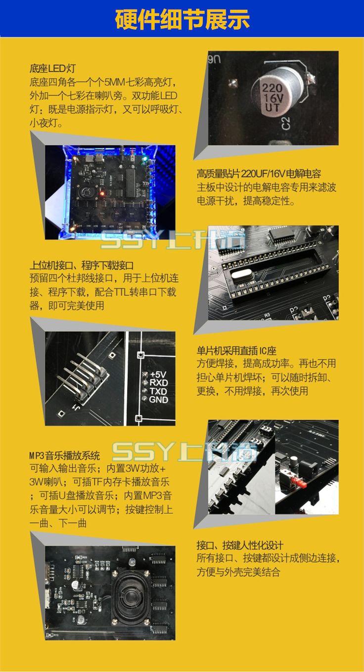3D8 Licht Kubus 888 suite 8X8X8 lamp MP3 LED RGB single chip elektronische muziek spectrum DIY productie onderdelen in     van op AliExpress.com   Alibaba Groep