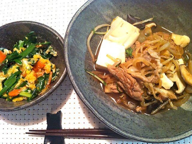 あり合わせ… - 7件のもぐもぐ - 豚肉のすき焼き風おかず、ニラの卵とじ by hanamomo