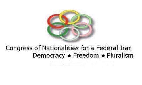 #Media #Oligarchs #MegaBanks vs #Union #Occupy #BLM #Humanity    CNFI, an umbrella organisation consisting of #Kurdish, #Baloch, #Arab, #Azeri & #Turkemen organisations seek regime change in #Iran. #PDKI   https://twitter.com/PDKIRAN/status/827485252662808576