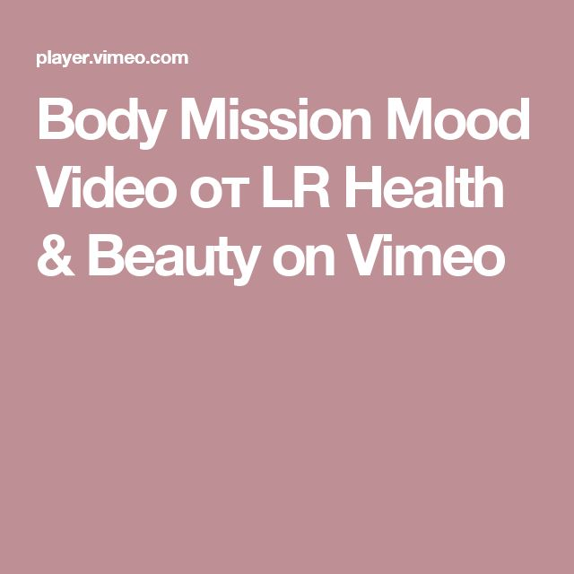 Body Mission Mood Video от LR Health & Beauty on Vimeo