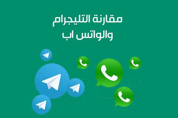 تحميل برنامج واتس اب للاندرويد اخر اصدار 2019 عربي رابط مباشر Whats App For Android Vimeo Logo Marketing Downloads Company Logo
