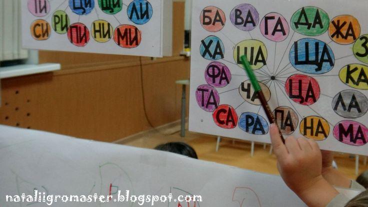Здравствуйте! Сегодня немного игрового чтения для дошколят. Для тех, кто собирает мои буквы с точками - сегодня можно будет скачать...
