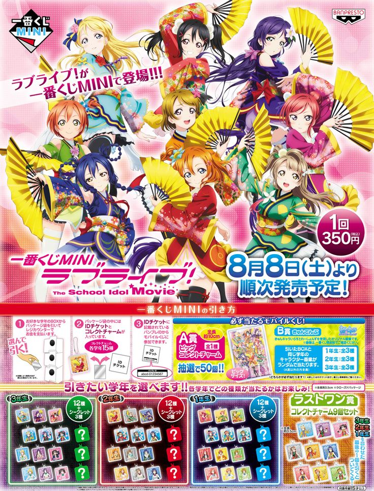 https://www.taito.co.jp/Content/images/zone/0/201407/614c93c7-8ed1-4faf-b83d-d5cce6505770_p_01.jpg