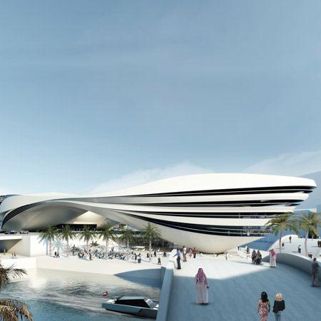 Musée d'art modernes du Moyen Orient - Dubai (MOMEMA)