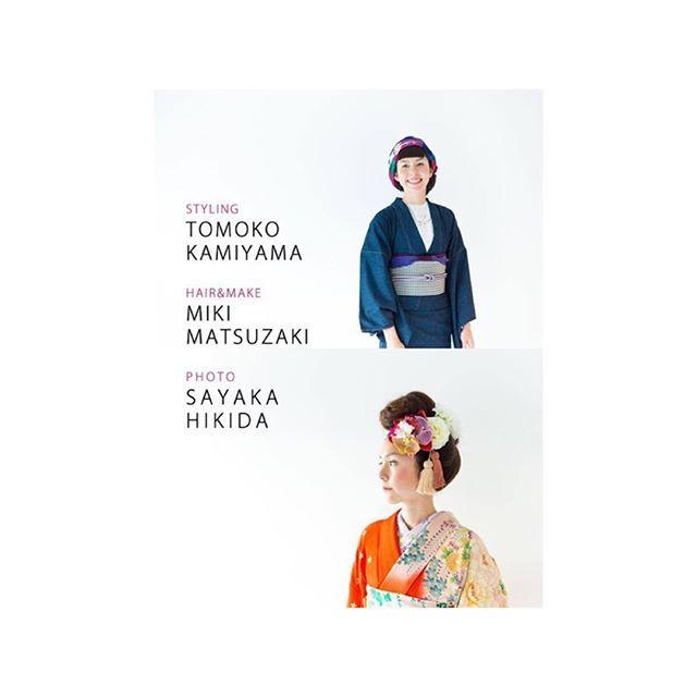 (^-^)あっというまに金曜日あっというまに保育園のお迎え時間今週土日はひっさしぶりのおやすみです(≧∇≦) やばい!なにしよぉん!styling tomoko kamiyahairmake miki matsuzakiphoto sayaka hikida#753#七五三#アンティーク#tokyo#kimono#キモノ#着物#都内#小舟#引田早香#レンタル#着物レンタル#世田谷#豪徳寺#上町