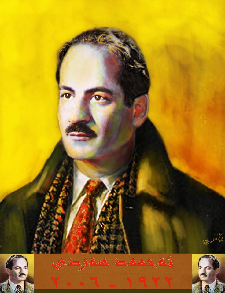 An art gallery for famous historical Kurdish personalities. by #Rebwar_K_Tahir.