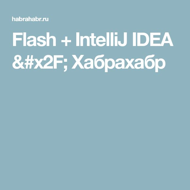 intellij idea 15 crack mac