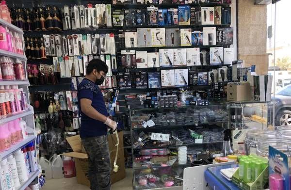 اماكن بيع مكائن الحلاقة في الرياض Shaving Machine Photo Photo Wall