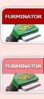 ファーミネーター(FURminator) - 模造品にご注意ください!