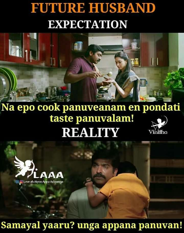 Pin By Mithra On Girls Fun Quotes Funny Comedy Memes Tamil Funny Memes