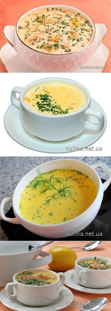 Сырный суп-пюре | супчики | Постила