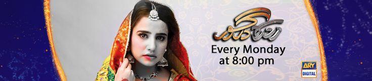 siasatreviews.com online Pakistani Dramas,shows and Political News. Watch Talk Shows, news bulletin, Breaking News, Political Discussion, Political News.