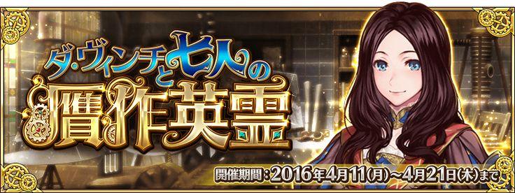 banner_100438756_02