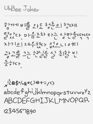 Free Korean Fonts