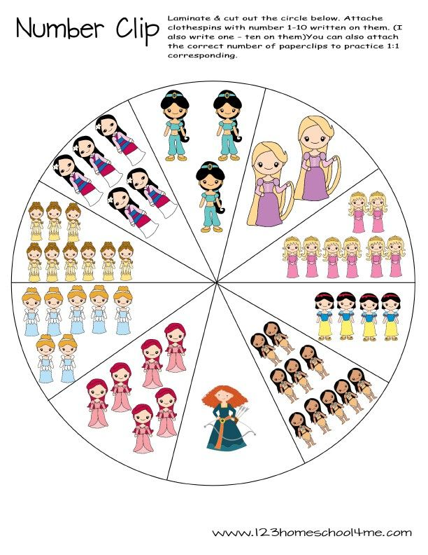 Princess Math Worksheets : The best images about disney pixar on pinterest
