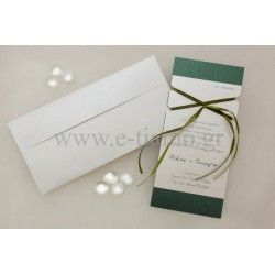 Προσκλητήριο γάμου Νο2587