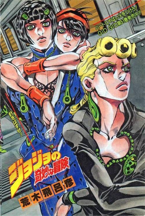 JoJo's Bizarre Adventure <-- methinks that Narancia and Bucciarati look a ton alike in this pic.....