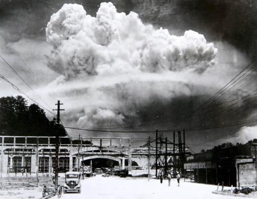 Nagasaki.   This photo gives me chills.