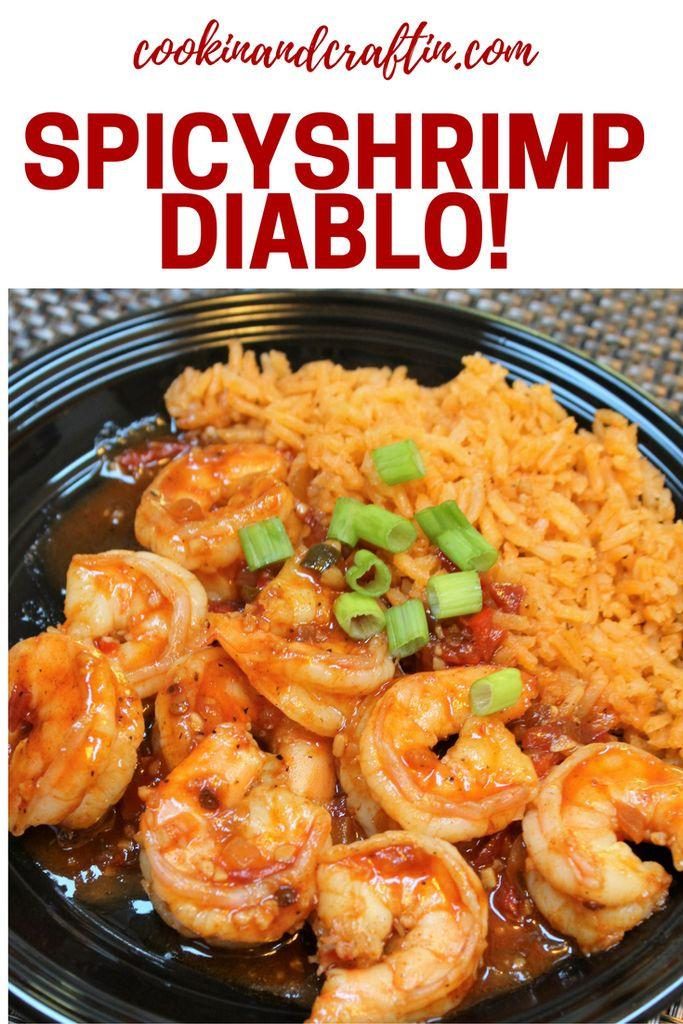 Spicy Shrimp Diablo!! :http://www.cookinandcraftin.com/spicy-shrimp-diablo/