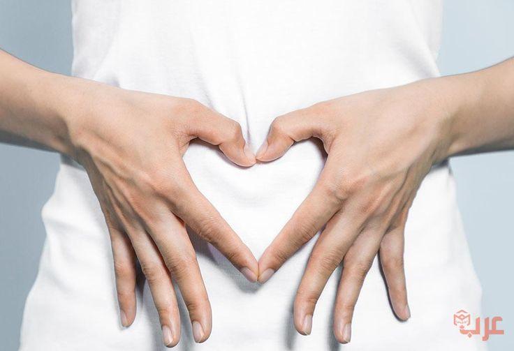 كيف اعرف اني حامل من السره In 2020 Gut Health Pineapple Health Benefits Hypothyroidism Diet