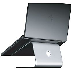 Rain Design mStand for Notebooks https://www.luxvitrin.com/reyon/rain-design-apple-mac-aksesuar-laptop/tumu