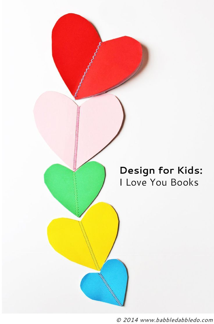 I Love You Books: Sweet homemade books assembled by parents and filled with love by kids.