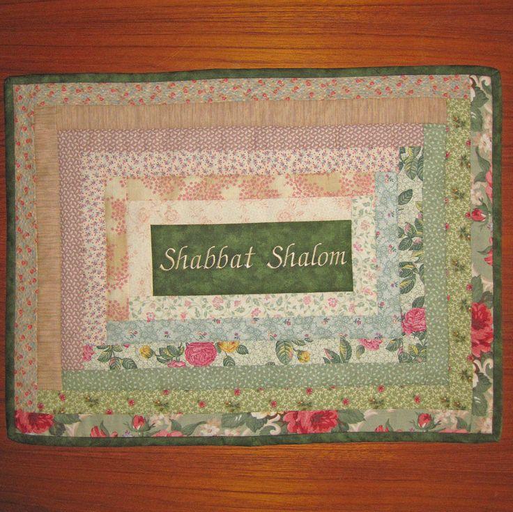Judaic Fancywork Jewish Shabbat Shalom Challah Cover Rose Garden by MrsStitchesDesigns on Etsy