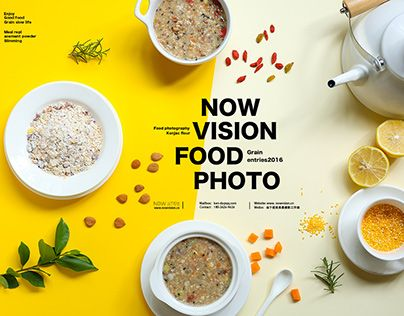"""Check out new work on my @Behance portfolio: """"谷物Grain"""" http://be.net/gallery/43372435/Grain"""