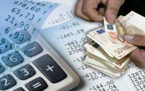 Οι φόροι του 2016 μήνα με τον μήνα – Πόσα θα πληρώσουμε και πότε