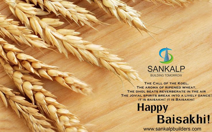 #Sankalp_Builders May this special day of Baisakhi hold in store- the fulfillment of all hopes and dreams that you aspire for. Have a joyous Baisakhi. Happy Baisakhi!!