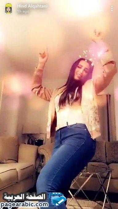 فيديو رقص هند القحطاني تثير الجدل ويكيبيديا الصفحة العربية Women Strapless Top Fashion
