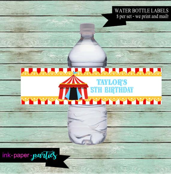 Circus Carnival Tent Birthday Party Favors by InkPaperParties