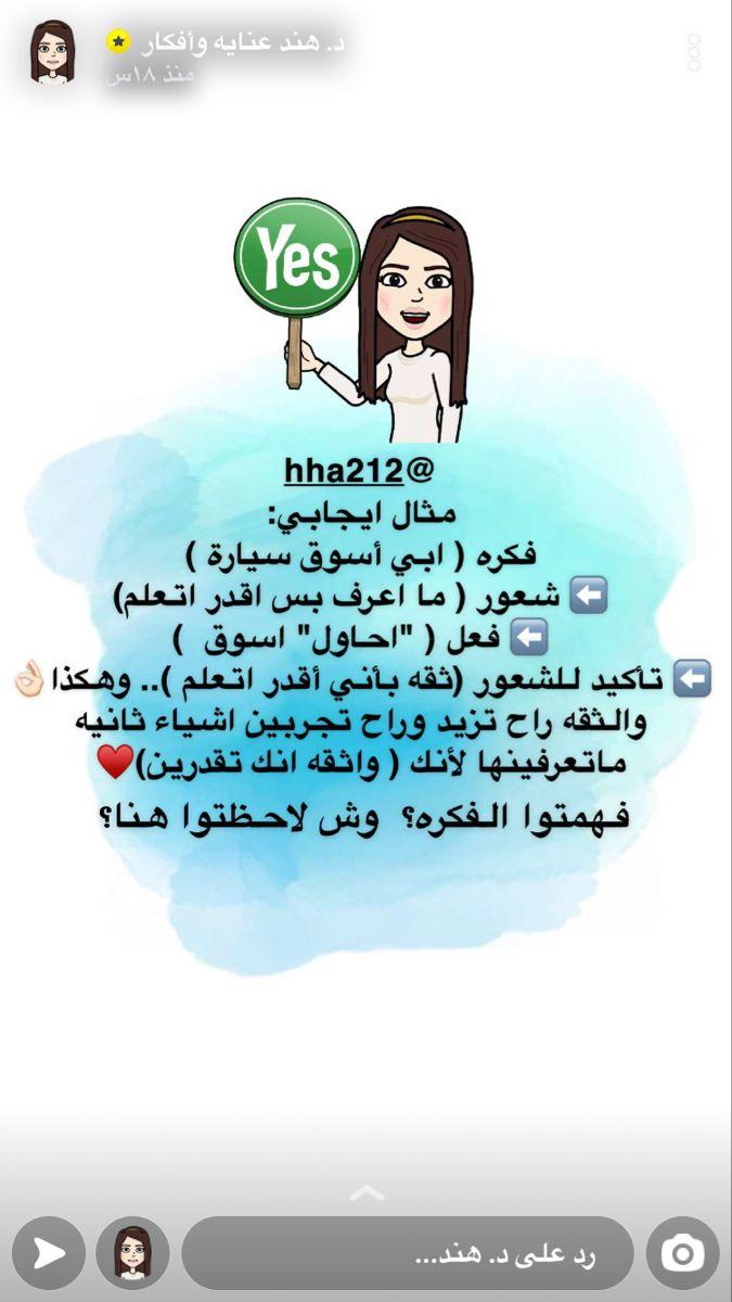 Pin By ا م On أمل Memes Movie Posters Poster