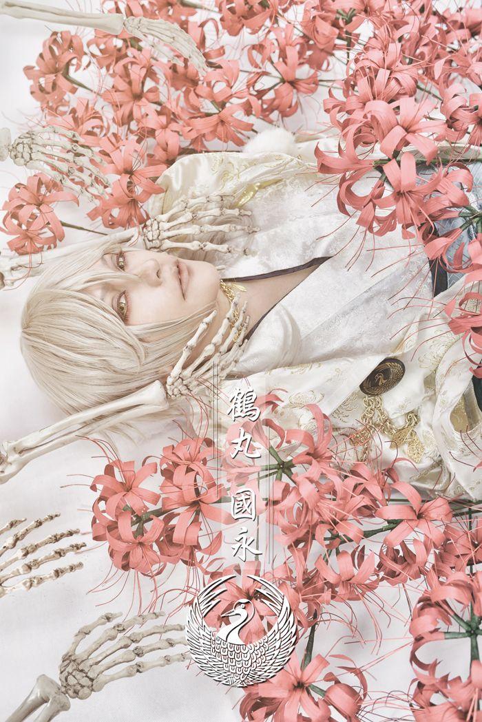 kurosakikage(黒崎 影) Tsurumaru Kuninaga Cosplay Photo - Cure WorldCosplay