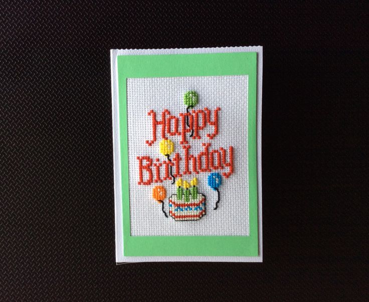 Petit Point Birthday Card made by Karen Miniaci.