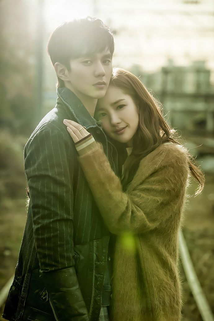 See Yoo Seung Ho and Park Min Young in the new thriller Remember tonight!