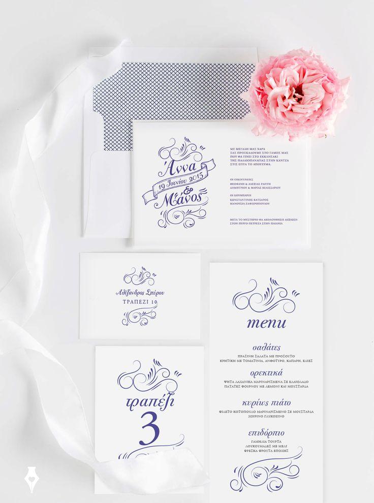 Κλασικό προσκλητήριο γάμου σε λευκό και μπλέ χρώμα. #προσκλητήριο #γάμου #κλασικό #λευκό #wedding #invitation # inkblue #classic #vintage #retro #white #elegant