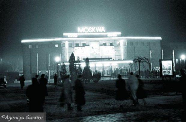 Kino Moskwa - zdjęcie: Tadeusz Rolke
