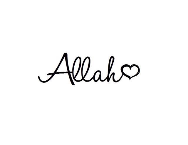 الله يكفي*Allah is enough.
